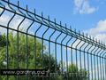 Gard metalic sudat vopsit. Plasa pentru gard. Stilpi metalici. Сварной забор.